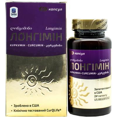 Лонгімін капс. 612 мг №60