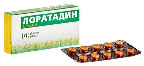 лоратадин таб. 10 мг №10 (Фармак)