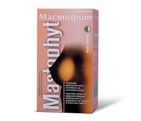 Мастофит таб. 500 мг №120