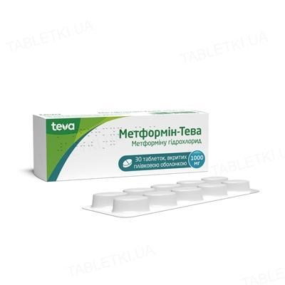 метформін Тева таб. 1000 мг №30