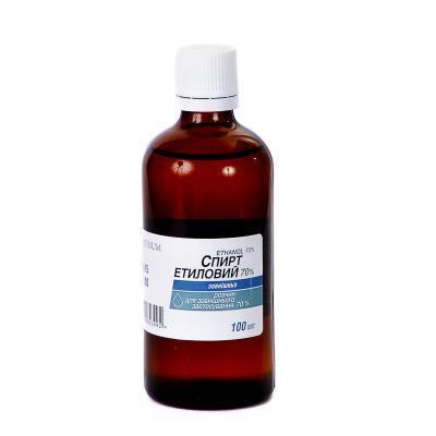 септавиол плюс р-р 96% - 100 мл (стекло)