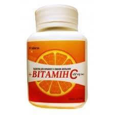 витамин С апельсин таб. жеват. 500 мг №30