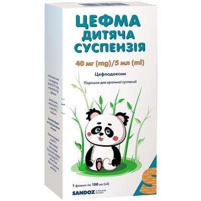 цефма пор. д/орал. сусп. 40 мг/5 мл 100 мл