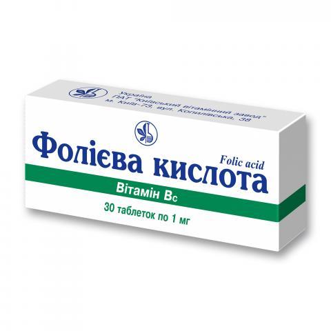 Фолієва кислота таб. 0,001 №30