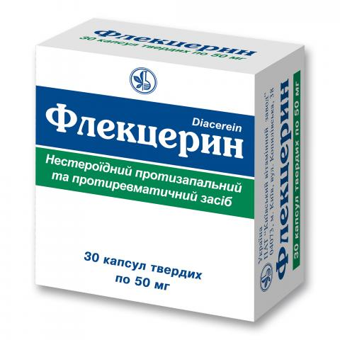 Флекцерин капс. 50 мг №30