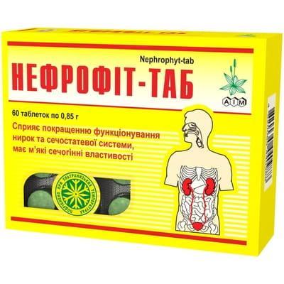 Нефрофіт Таб таб. 0,85 г №60