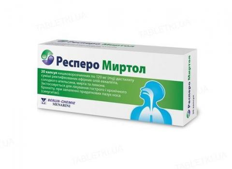 респеро міртол капс. 120 мг №20