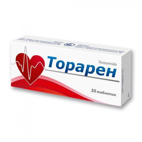 торарен таб. 10 мг №30