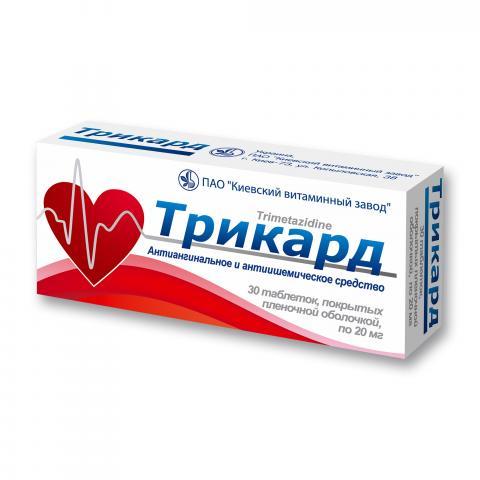 Трикард таб. п/пл. об. 20 мг №30