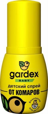 Гардекс бэби спрей от комаров и клещей 100 мл