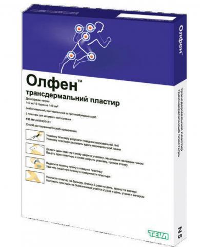 олфен пластырь трансдерм 140 мг №5