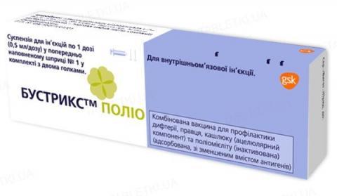 бустрикс полио сусп. д/ин. 1д/0,5мл №1