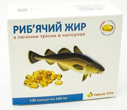 рыбий жир с печенью трески капс. 0,5г № 100 Табула Вита