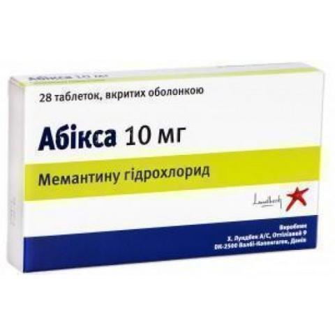 абікса таб. п/об. 10 мг №28