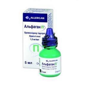 альфаган П к-ли глазн. 1,5 мг/мл 5 мл