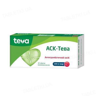аск- Тева таб. п/пл. об. 75 мг №30