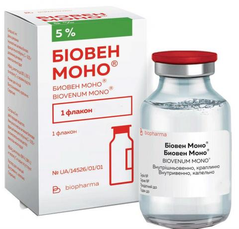 біовен моно (иммуногл. ч/норм.) жидк. в/в 5% - 25 мл