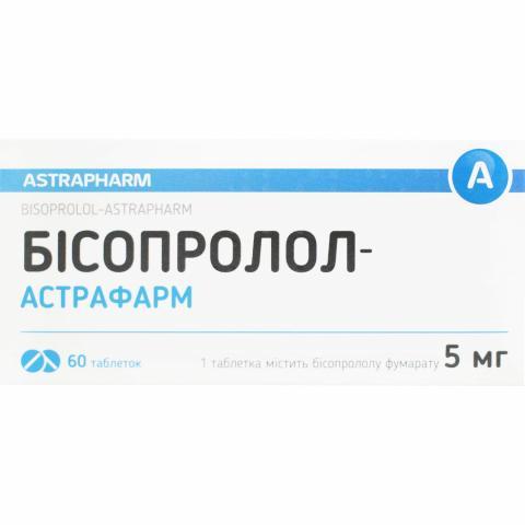 Бісопролол Астрафарм таб. 5 мг №60