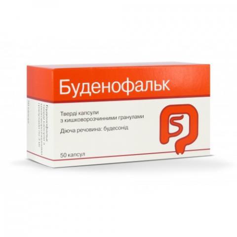 буденофальк капс. 3 мг №50
