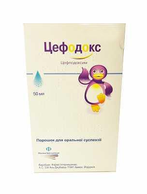 цефодокс пор. д/сусп. 50 мг/5 мл -50 мл
