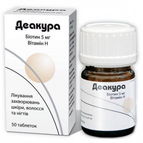 деакура таб. 5 мг №50