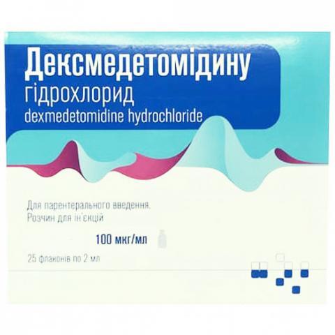 дексмедетомидина гидрохлорид р-р д/ин. 100 мкг/мл 2 мл №25