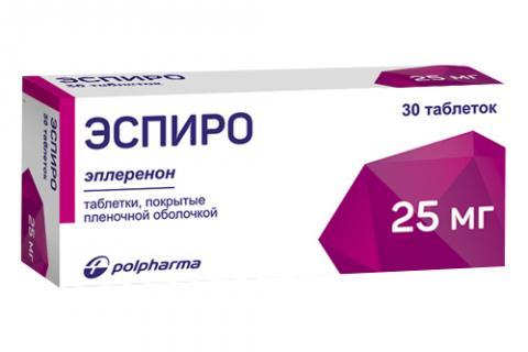 еспіро таб. п/об. 25 мг №30 таб. п/об. 25 мг №30
