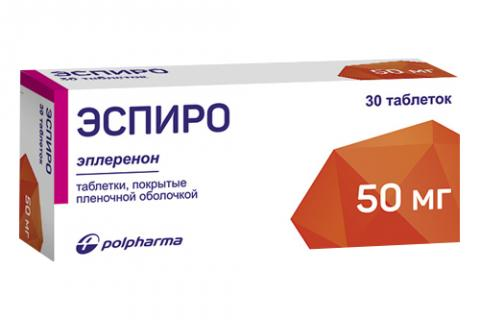 еспіро таб. п/об. 50 мг №30