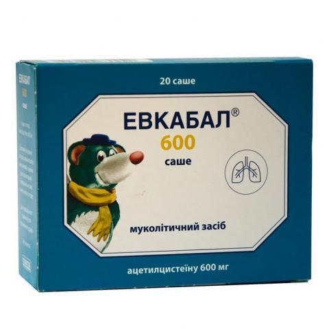 эвкабал 600 саше пор. д/орал р-ра 600 мг № 20