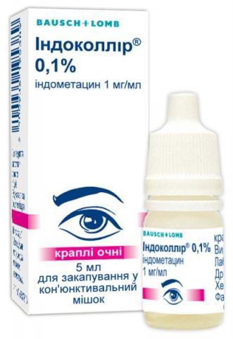 Індоколлір к-лі очні 1 мг/мл 5 мл