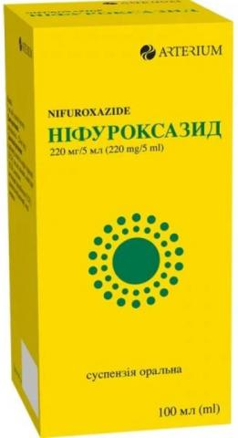 ніфуроксазид сусп. 220 мг/5 мл 100 мл (Галичфарм)