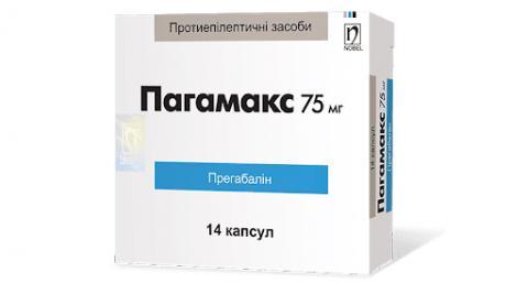 пагамакс капс. 75 мг №14