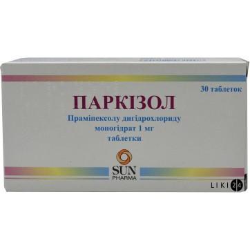 паркизол таб. 1 мг №30