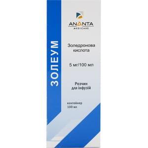 золеум р-р д/інф. 5 мг/100 мл 100 мл
